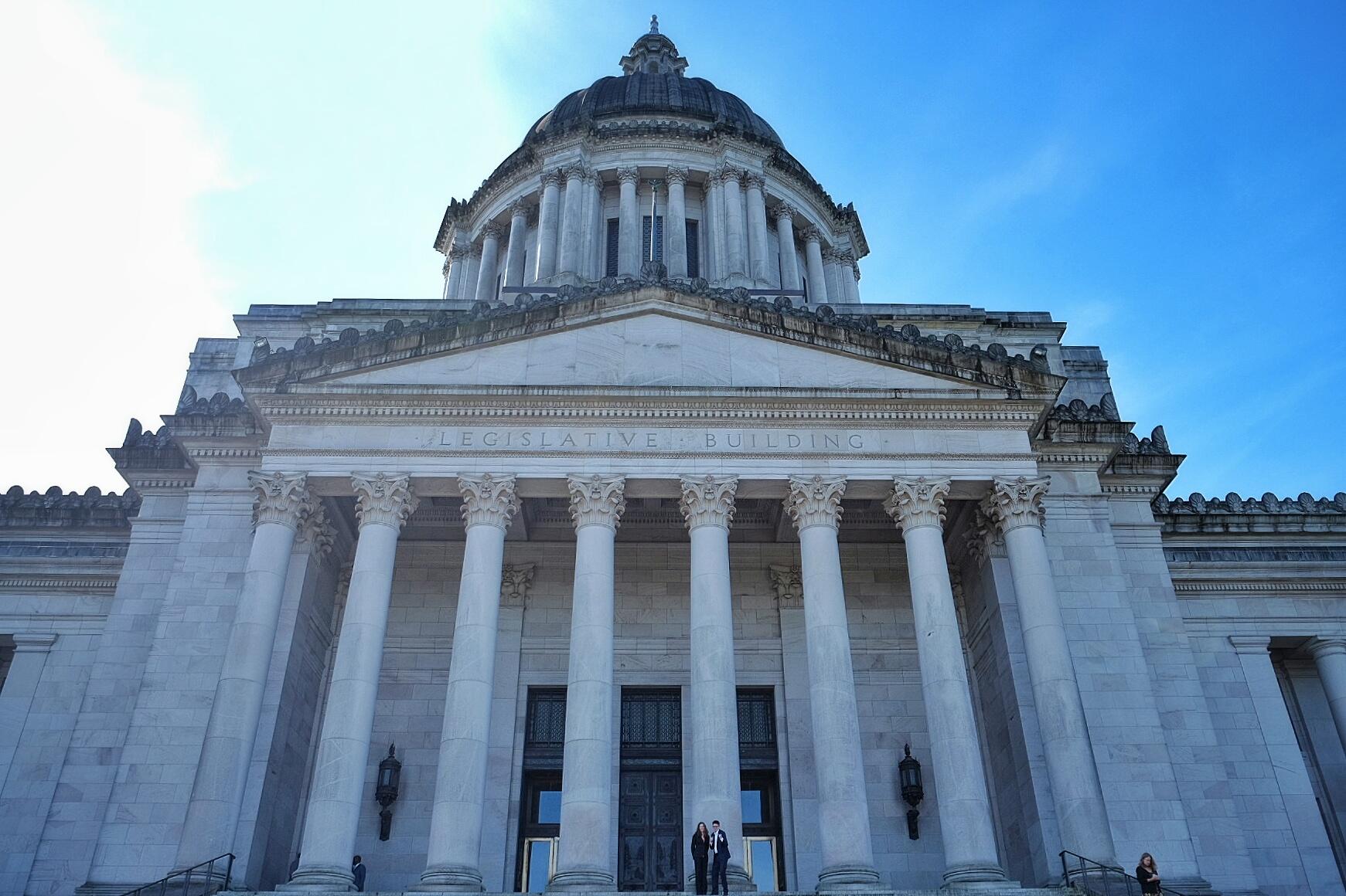 '2021 Legislative Priorities & Agenda'
